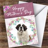 Saint Bernard Dog Traditional Animal Customised Mother's Day Card