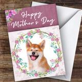 Akita Inu Dog Traditional Animal Customised Mother's Day Card