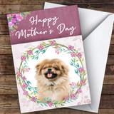 Pekingese Dog Traditional Animal Customised Mother's Day Card