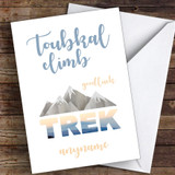 Toubkal Climb Good Luck Personalised Good Luck Card