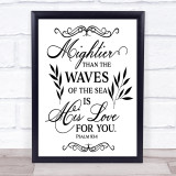 Christian Mightier Than The Waves His Love Quote Typogrophy Wall Art Print