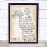 Any Song Lyrics Custom Mother & Child Song Lyric Print