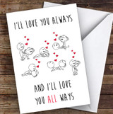 Rude Funny Love You Always Sexy Funny Personalised Birthday Card