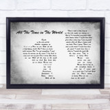 Deep Purple All The Time in The World Man Lady Couple Grey Song Lyric Music Art Print