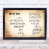 Tyler Shaw With You Man Lady Couple Song Lyric Music Art Print