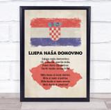 National Anthem Of Croatia Chalk Flag Wall Art Print