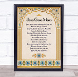 National Anthem Of India Floral Regal Wall Art Print