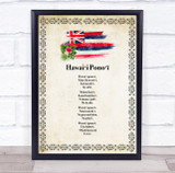 National Anthem Of Hawaii Border Wall Art Print