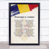 National Anthem Of Romania Wall Art Print