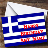 Greek Flag Greece Customised Birthday Card