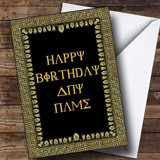 Ancient Greek Greece Customised Birthday Card