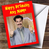 Borat Customised Birthday Card