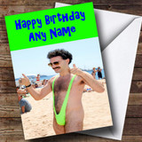 Funny Borat Customised Birthday Card