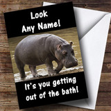 Hippo Fat Joke Insulting & Offensive Funny Customised Birthday Card