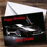 Lamborghini Murcielago Black Customised Birthday Card