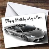 Lamborghini Reventon Customised Birthday Card
