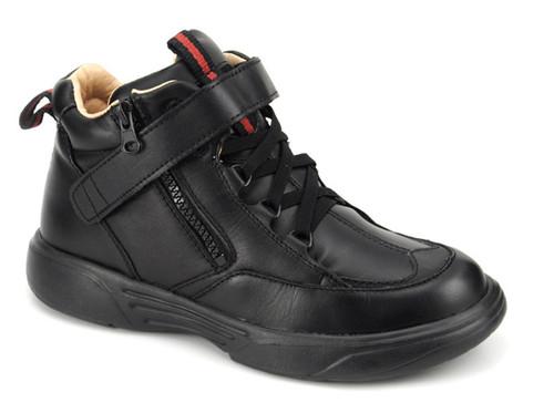 Apis 9215 - Women's Adjustable Boot