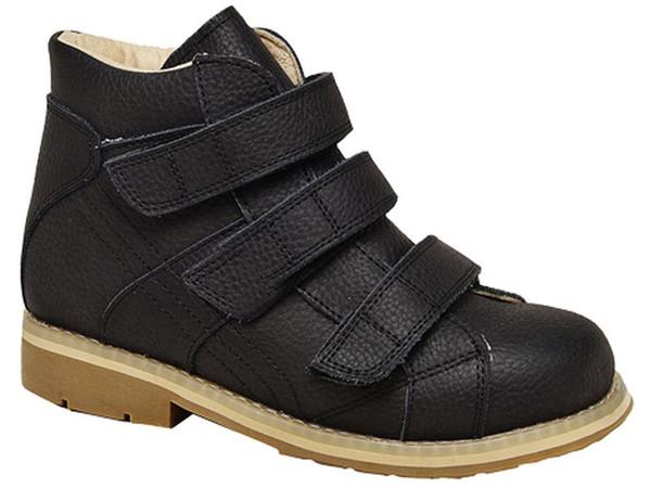 Mt Emey 2572 - Kid's Adjustable Strap Stability Footwear