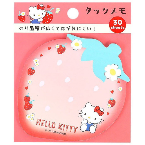 Hello Kitty Strawberry Sticky Notes