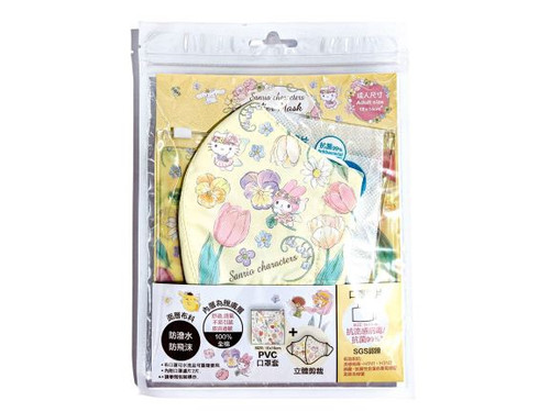 Sanrio Floral  Adult Face Mask