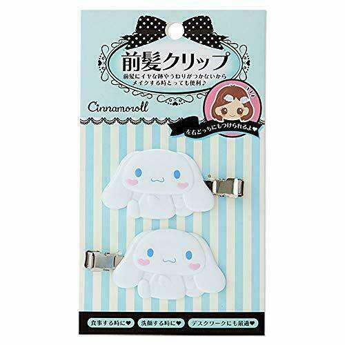 Cinnamoroll Bangs Hair Clip