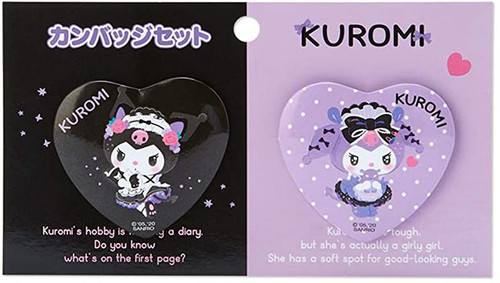 Kuromi Tsundere Cafe Mascot Badge Set