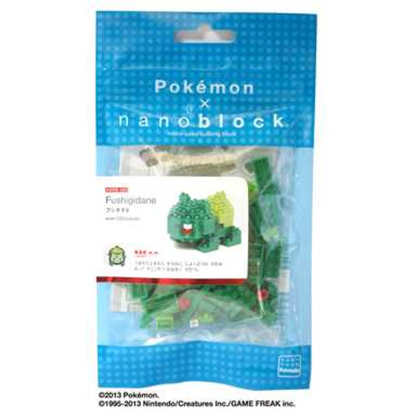 Nanoblock Pokemon Bulbasaur  003 Building Kit