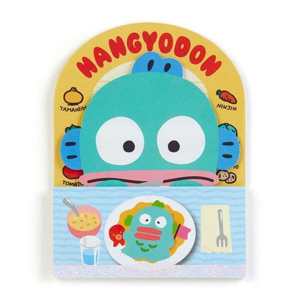 Hangyodon Lunch Sanrio Memo Pad
