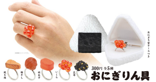 Onigiring Onigiri Rice Ball Ring Kitan Club Blind Box