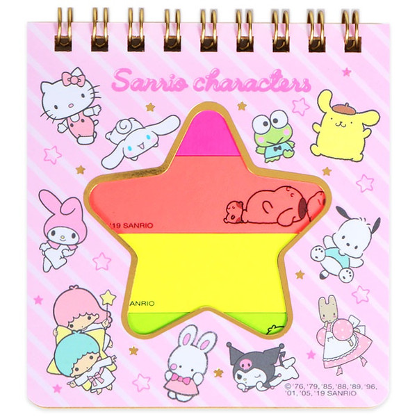 Sanrio Characters Spiral Notes
