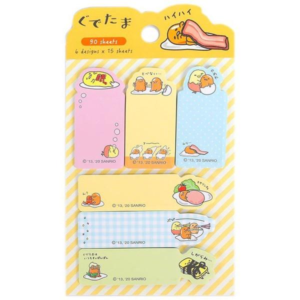 Gudetama Sticky Notes Set