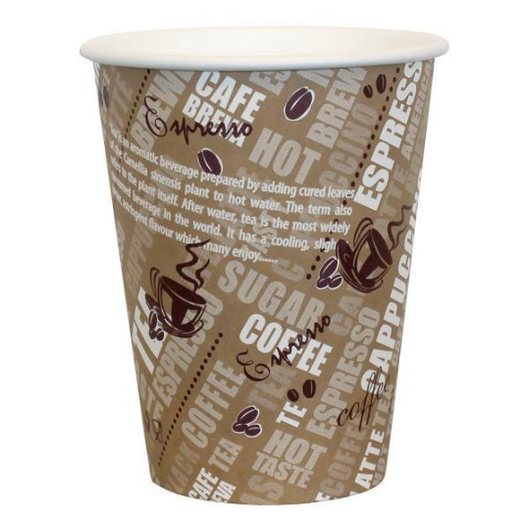 H - Pack Aroma Printed Paper Cup Hot [8oz] (a pack of 1000)