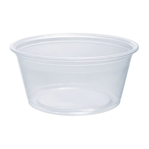 Dart [200PC] Plastic Round Container [2oz] (59ml) Just Base (a pack of 2500)