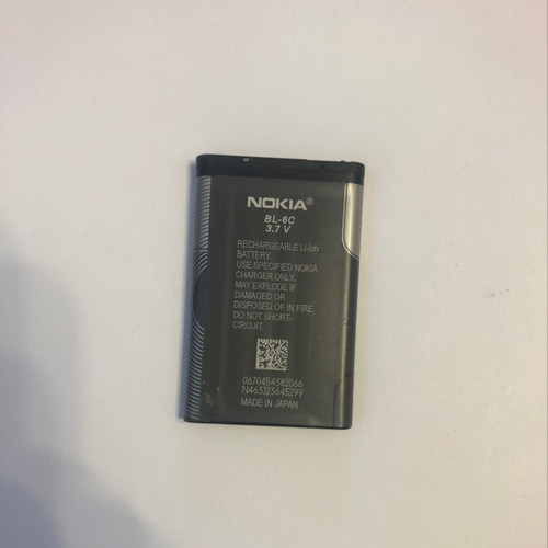 Nokia 2125I 2128 N-Gage 2125i 6275i E70 6256i 6255i Cellphone Battery - BL-6C