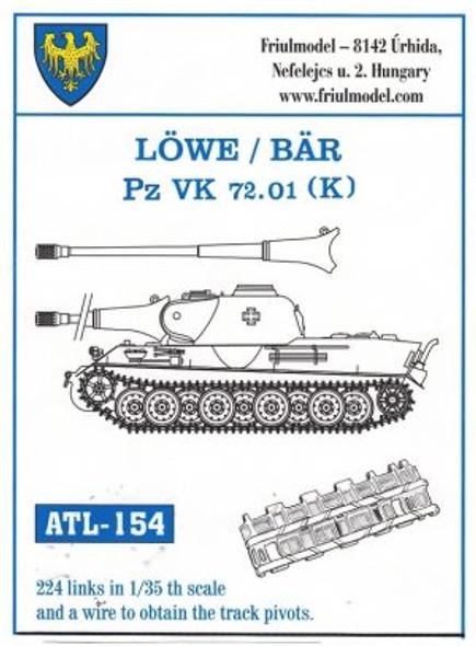 LoWE / BAR / Pz VK 72.01 (K)