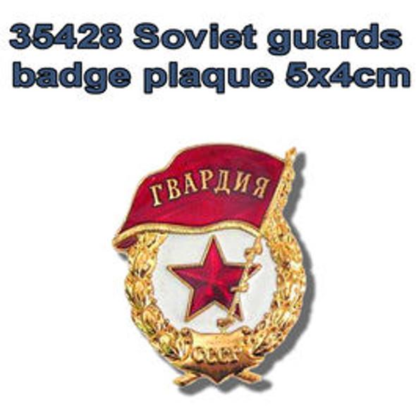 Soviet guards plaque