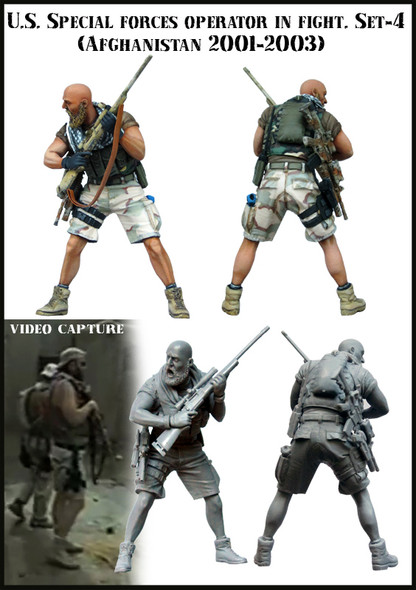 US Special Forces in Fight #4