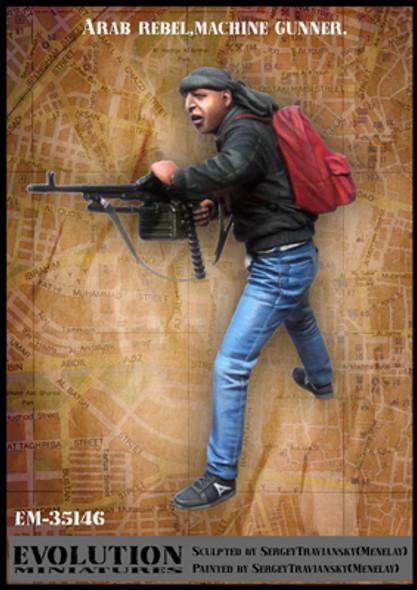 Arab rebel, machine gunner