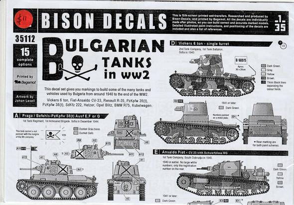 Bulgarian Tanks in WW2.