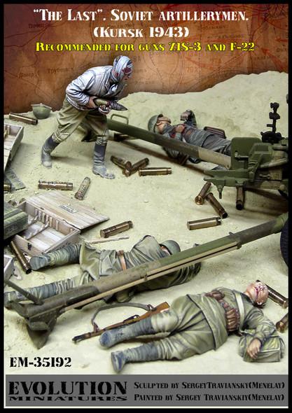"""""""The Last"""". Soviet artillerymen"""