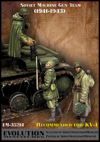 Soviet Infantryman #1( 1941-45 )
