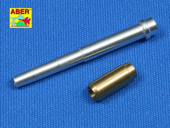 Germ75mm K 51L/24Barrel for Sd.Kfz.234/3;250/8;251/9
