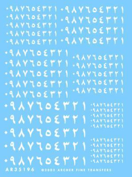 Arabic Numbers (white)