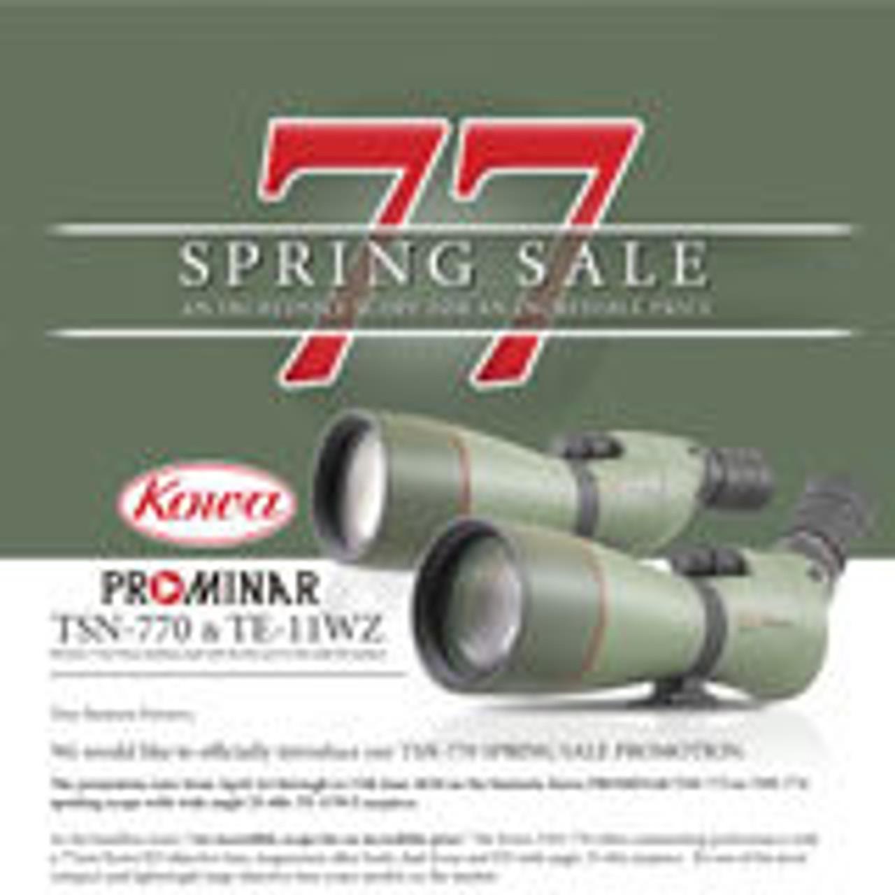 Kowa Spring Promotion