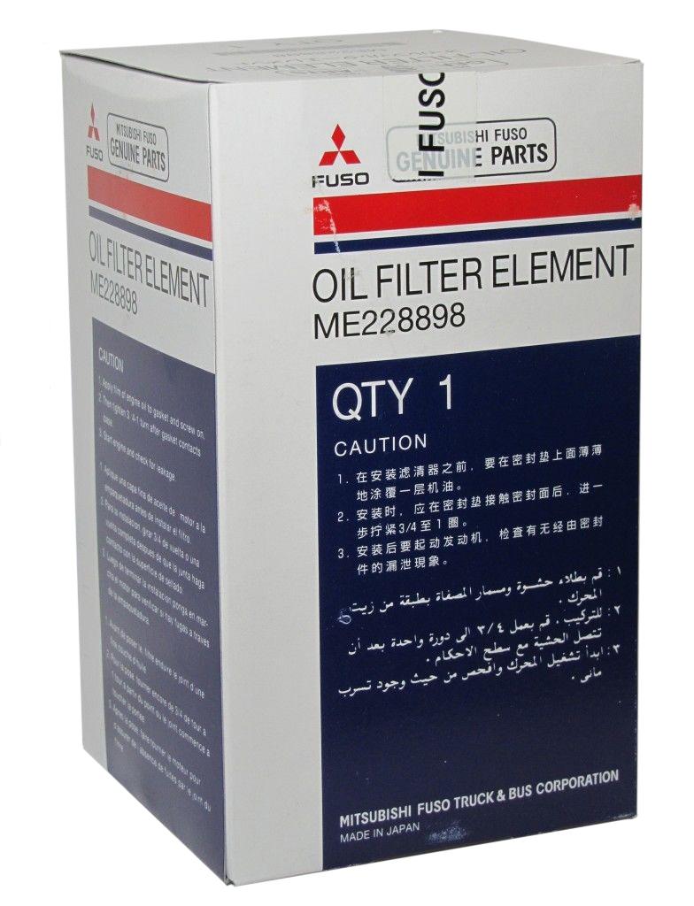 MITSUBISHI FUSO OEM OIL FILTER (#ME088532 ME#228898) FE640  FH210  STERLING 360