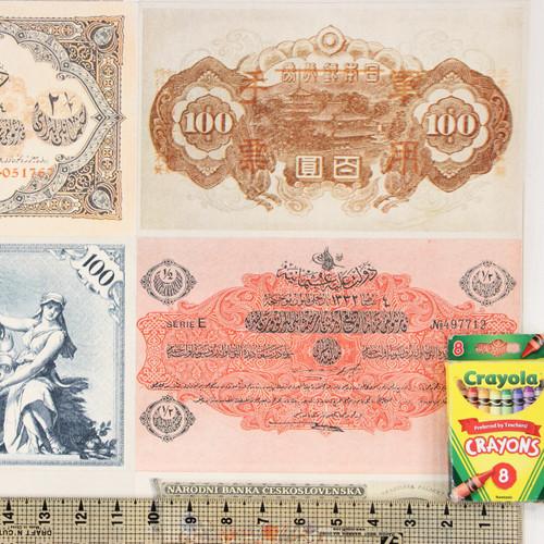 1960s Vintage Wallpaper International Currency