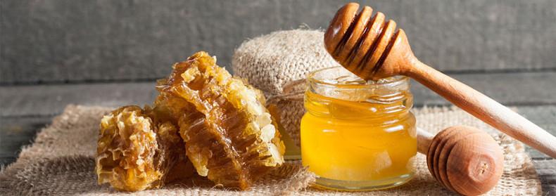 Marvellous Manuka Honey