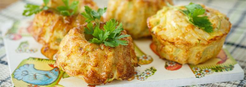Zucchini, Cheese and Prosciutto Muffin Recipe