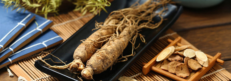 Confused about Ginseng?