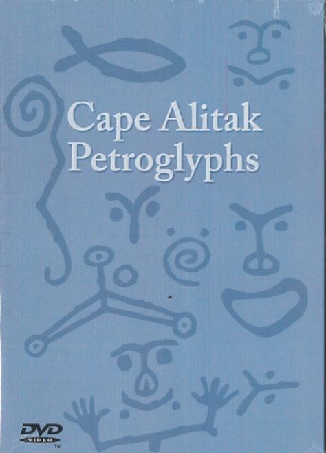Petroglyph DVD